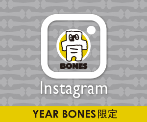 YEAR BONES限定instagram